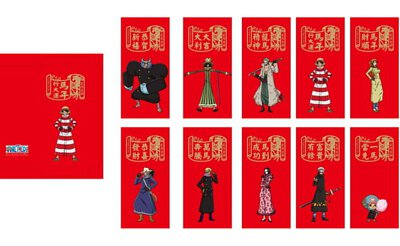 航海王2014紅包袋$25