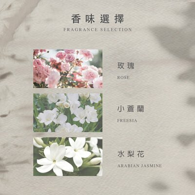 小蒼蘭、水梨花、玫瑰