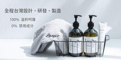 莉蕾舒MIT台灣植萃品牌