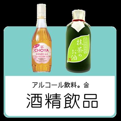 日本酒,酒,CHOYA,SO4LA
