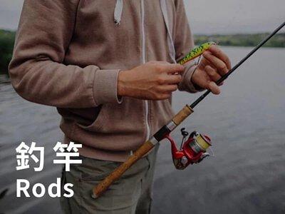 釣竿,釣魚
