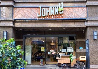 強尼兄弟 JohnnyBro 三峽北大店