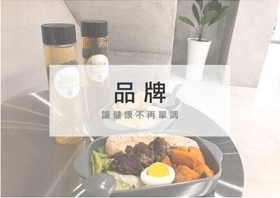 JohnnyBro,強尼兄弟,強尼兄弟健康廚房,台北健康餐,健身餐,會議便當,水煮餐,外送,低gi