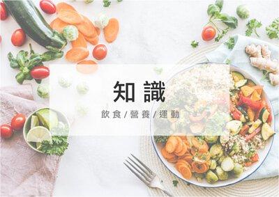 JohnnyBro,強尼兄弟,強尼兄弟健康廚房,台北健康餐,健身餐,會議便當,水煮餐,外送,低gi,部落格