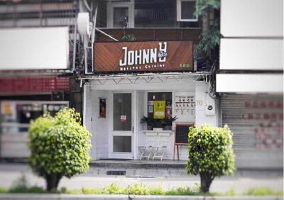 強尼兄弟 JohnnyBro 北新店