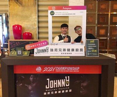 JohnnyBro,強尼兄弟,強尼兄弟健康廚房,台北健康餐,健身餐,會議便當,水煮餐,外送,低gi,wnbf,自然健美