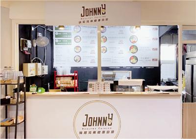 JohnnyBro強尼兄弟 基隆,門市,低卡便當,健康便當,健康餐,健身餐