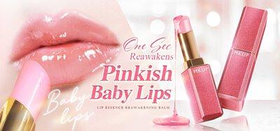 Reawakening Lip Essence Balm