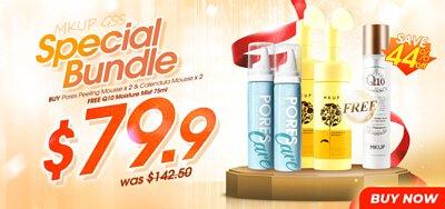 GSS Super Deals
