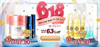 618 Super Sale