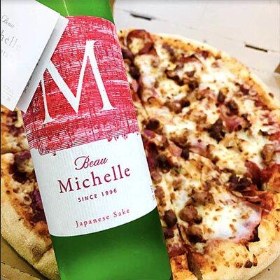 Michelle評價