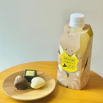 daiginjo-amazake-with-sapporo-honey