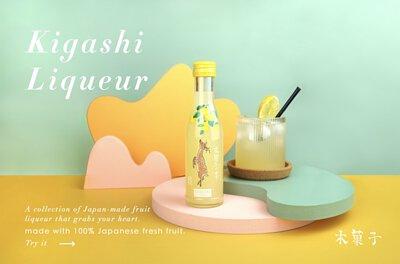 kigashi