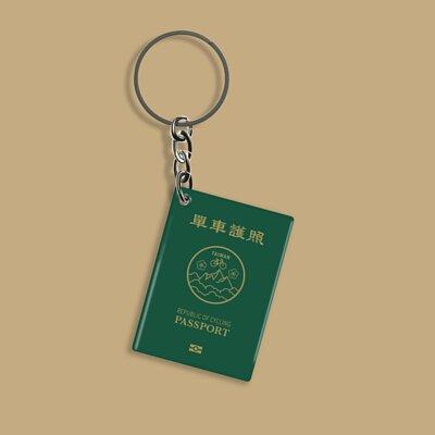 passport_easycard_cycling_taiwan_01