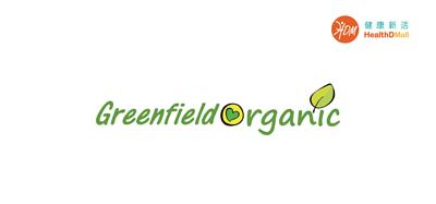 Greenfield Organic, 綠悠悠有機便利店, Greenfield Organic 綠悠悠有機便利店,純天然葉綠素 液態精華500ML 淨腸 ,維他命C 橘子玫瑰果咀嚼片