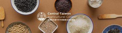 中都,中都農業,雜糧,國產雜糧,食物,大豆,五穀雜糧